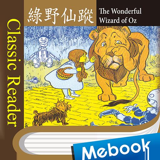 Classic Reader:綠野仙蹤〔英漢版〕
