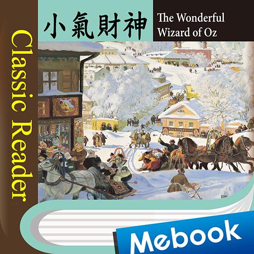 Classic Reader:小氣財神 〔英漢版〕